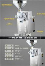 中天现磨磨浆机商用肠粉米浆机家用磨米浆机豆浆机电动石磨磨米机