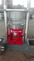千斤顶榨油机液压香油机全自动榨油机手动电动一体香油机