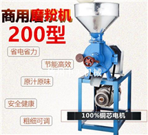 中天五谷杂粮磨粉机 商用工业级中药材粉碎机打粉机超细研磨机