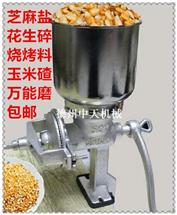 中天芝麻盐机器 磨芝麻盐 低温研磨味道好
