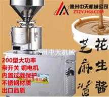中天磨酱机 豪华磨酱机 出口型磨浆机