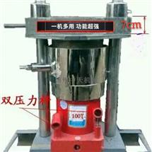 小型香油机手动液压香油机芝麻榨油机商用香油机商用芝麻油机器