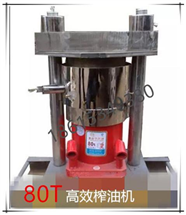 中天榨油机 千斤顶榨油机 车载手动香油机