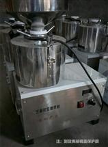 中天磨酱机48v60v电瓶磨酱机