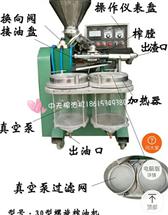 中天榨油机 芝麻香油机滤油机磨酱机