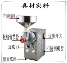 中天磨酱机48v60v电瓶磨酱机新款