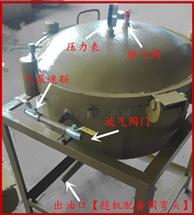 滤油机过滤机榨油机配套油脂设备
