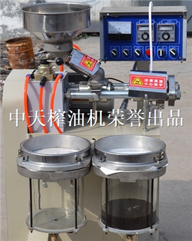 中天全自动螺旋榨油机芝麻香油机