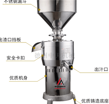 150型豆浆机打豆机 商用大功率磨豆机 纯铜线