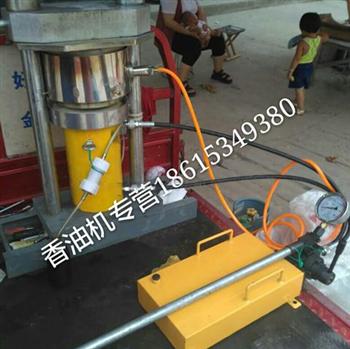 中天榨油机 流动香油机 芝麻榨油机