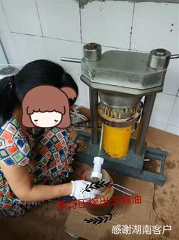 中天榨油机液压香油机车载榨油机