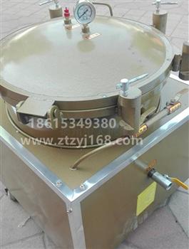 气压滤油机食用油通用精滤设备