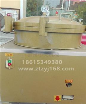 气压滤油机价格产品中天滤油机