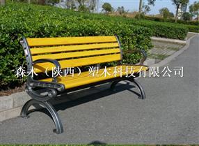 白银平凉天水公园椅园林椅厂家