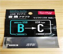 铝箔数据线包装袋