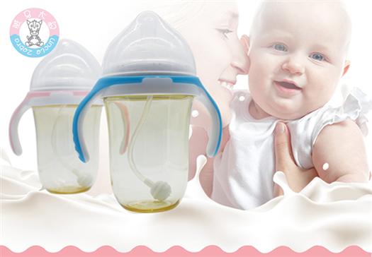 ppsu婴儿奶瓶