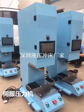 小型伺服压力机|四柱伺服油压机