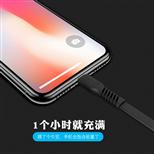 type-c数据线Type-CtoLightning快充线适用苹果充电线苹果数据线