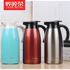 烨睦荣保温壶HKB603保温瓶不锈钢水壶2L