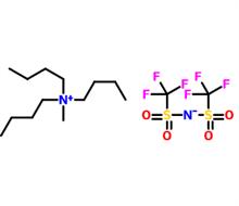 三丁基甲基銨雙三氟甲磺酰亞胺鹽