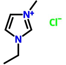 1-乙基-3-甲基咪唑氯鹽