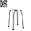不锈钢椅子(Stainless steel chair)ZD-YZ009