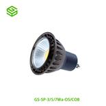 LED GU10灯杯-COB-5W
