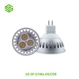 LED GU5.3灯杯-SMD-5W