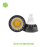 LED GU5.3灯杯-COB-3W