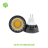LED GU5.3灯杯-COB-7W