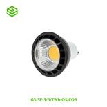 LED GU10灯杯-COB-7W