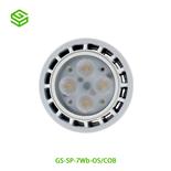 LED GU5.3灯杯-SMD-7W