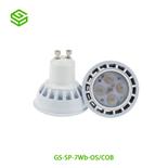 LED GU10灯杯-SMD-7W