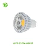 LED GU10灯杯-COB-3W