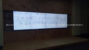 鹏尔55寸2*4交互式触摸拼接屏应用多媒体展厅互动