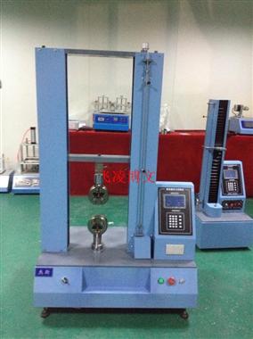 微机控制材料试验机