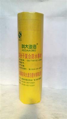 TS高分子復合防水卷材