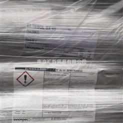 二甲 苯磺酸钠SXS93/SXS40%二甲 基苯磺酸钠