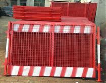赤色网状基坑护栏