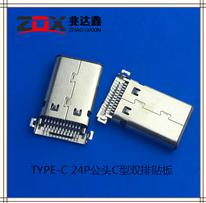 TYPE-C 3.1公�^USB C型 24P�p排