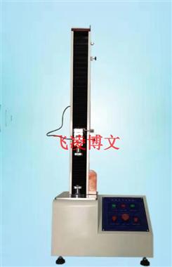 電腦型萬能拉力試驗機