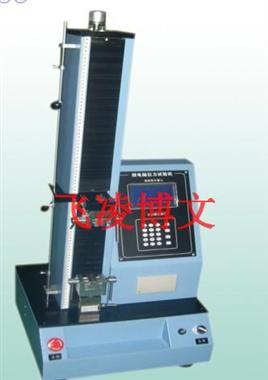 微電腦立式拉力試驗機