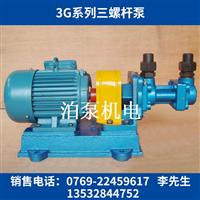3G船用螺桿泵系列