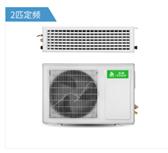 志高(CHIGO) 志高低静压风管机