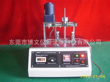 汽車電線耐刮磨試驗機
