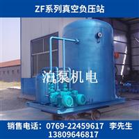 ZF系列真空泵