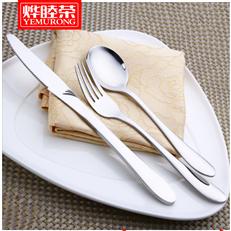 烨睦荣好餐具HCJ118餐刀叉勺三件套