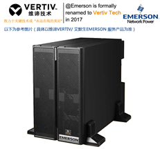 艾默生ITA2 电池模块ITA-BCI0020k02
