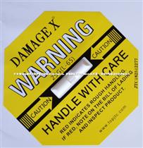 DAMAGE X黄色25G防损害标签