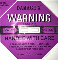 DAMAGE X®防损坏标签37G